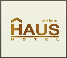 haus hotel, udon thani, accommodations, udon thani resource guide, udonmap, udonguide, udonthanimap, udonthaniguide, udonmapclassifieds, udona2z, udonthaniclassifieds, udonthani, udonforum, udoninfo, expatinfoudonthani, #udona2z