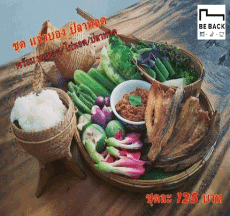 The Udon Thani Resource Guide from Udon Map, Be Back Hostel, Thai Restaurant, #udonmap, #udonguide, #udonthanimap, #udonthaniguide, #udonmapclassifieds, #udonthaniclassifieds, #udonthani
