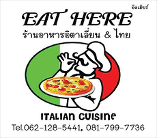 Udon Thani Business Guide, Italian Restaurants, Eat Here, Italian Restaurant