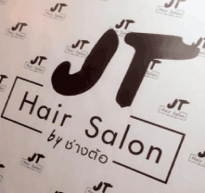 Udon Thani Resorce Guide, Hair Salons, JT Hair Salon, #udonmap