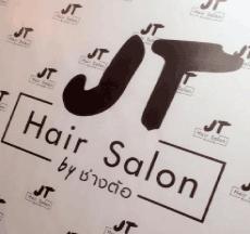 Udon Thani Resorce Guide, Hair Salons, JT Hair Salon, #udonmap