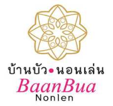 baanbua nonlen, udon thani accommodations, udon thani coffee, udon thani restaurants, udon thani resource guide, udon map, udon thani guide, udonthanimap, udonthaniguide, udonmapclassifieds, udona2z, udonthaniclassifieds, udonthani, udonforum, udoninfo, expatinfoudonthani, udonthaniadvice, #udona2z, #udonthaniadvice
