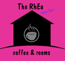rHeA Coffee & Rooms, Udon Thani Directory, Udon Thani Business Index, udon thani restaurants, udon thani desserts, udon thani cafes, udon thani coffee shops, udon thani thai restaurants, udon-info, udon thani info, udon thani information, udonforum, udonthaniforum, udoninfo, udon thani advice