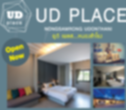 UD Place, udon thani guest house, accommodations, udon thani resource guide, udon map, udon thani guide, udonthanimap, udonthaniguide, udonmapclassifieds, udona2z, udonthaniclassifieds, udonthani, udonforum, udoninfo, expatinfoudonthani, #udona2z