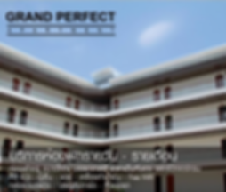 grand perfect apartments, udon thani accommodations, Udon thani resource guide, udonmap, udonguide, udonthanimap, udonthaniguide, udonmapclassifieds, udona2z, udonthaniclassifieds, udonthani, udonforum, udonthaniforum, udoninfo, expatinfoudonthani, #udona2z