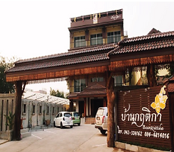 Udon Thani Businss Index, Accommodations, Baan Krittika, #udonmap #udonguide #udonthanimap #udonthaniguide #udonmapclassifieds #udona2z #udonthaniclassifieds #udonthani #udonforum #udoninfo #expatinfoudonthani, udona2z, expatinfoudonthani