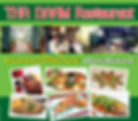 Udon Thani Business Guide, Thai Restaurants, Tha Naam Restaurant