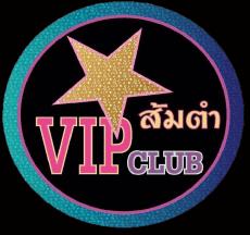 VIP Somtam Club, Udon Thani.png