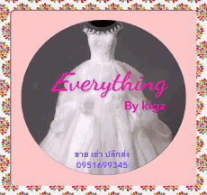 Everything by Kigz, Udon Thani bridal shop, Udon thani resource guide, udonmap, udonguide, udonthanimap, udonthaniguide, udonmapclassifieds, udona2z, udonthaniclassifieds, udonthani, udonforum, udonthaniforum, udoninfo, expatinfoudonthani, #udona2z