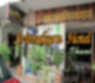sritrakarn hotel, udon thani accommodations, Udon thani resource guide, udonmap, udonguide, udonthanimap, udonthaniguide, udonmapclassifieds, udona2z, udonthaniclassifieds, udonthani, udonforum, udonthaniforum, udoninfo, expatinfoudonthani, #udona2z