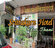 sritrakarn hotel, udon thani accommodations, Udon thani resource guide, udonmap, udonguide, udonthanimap, udonthaniguide, udonmapclassifieds, udona2z, udonthaniclassifieds, udonthani, udonforum, udonthaniforum, udoninfo, expatinfoudonthani, #udona2z