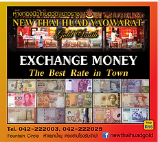 Udon Thani Business Index, Gold Shops, Currency Exchange, New Thai Huad Yaowarat