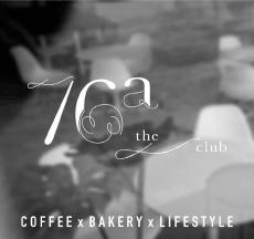76A The Club, udon thani cafés, udon thani coffee shops, dessert restaurants udon thani, udon thani resource guide, udonmap, udonguide, udonthanimap, udonthaniguide, udonmapclassifieds, udona2z, udonthaniclassifieds, udonthani, udon-info, udon thani info, udon thani information, udonforum, udonthaniforum, udoninfo, leeyaresort, leeyaresortudon, expatinfoudonthani, #udona2z, #leeyaresort, udonthaniadvice, #udonthaniadvice