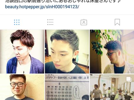 リーフ Instagram