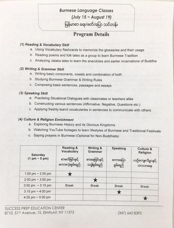 Burmese Language Program! New Classes start now!
