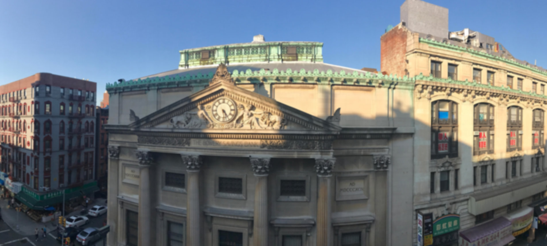 Bowery Savings Bank.jpg