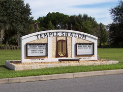 Temple Shalom Sign