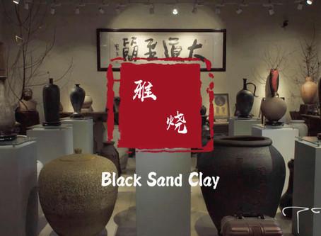 Amazing Black Sand Clay /handmade/zen style