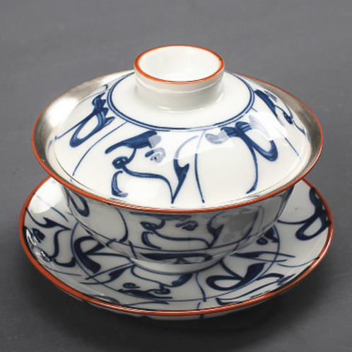 Tea Tell Truth china & sliver Gai Wan