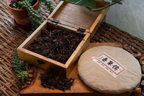 2009 Bingdao 冰岛 Raw Puerh Tea Cake 357g