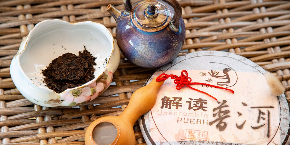 Tea Basic