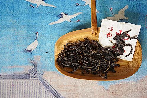 2018 Dian Hong Black Tea 30 g (sun dry)
