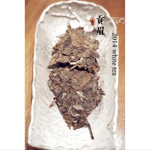 2014 Gong Mei white tea 20g / box