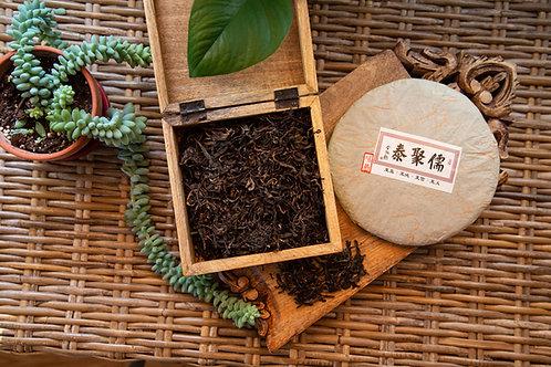 2009 Bingdao 冰岛 Raw Puerh Tea 28g/box