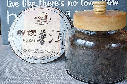 2006 Gong Ting Tea Cake(Reading Puerh)400g