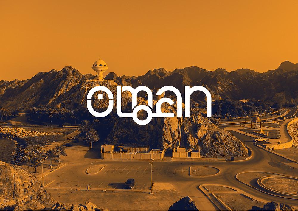 Oman 2020 Logo