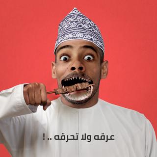 Silah- Eid Week Posts 2-02.png