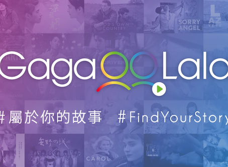 Asia first LGBT-focused streaming service to go global amid coronavirus pandemic