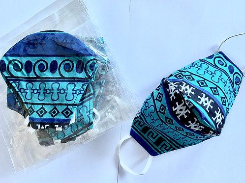 2 - Masque en tissu africain ( Wax )