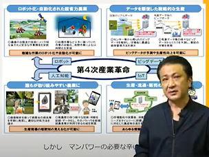 オンデマンド動画 サムネ 江守さん02.jpg