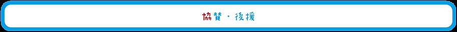サイト用ボタン-02.png