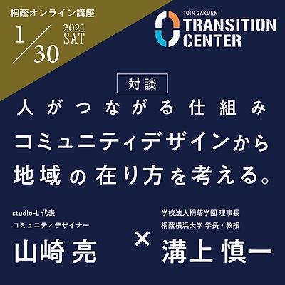 大人のアクティブラーニング タイトル画面 更新用02-08.png