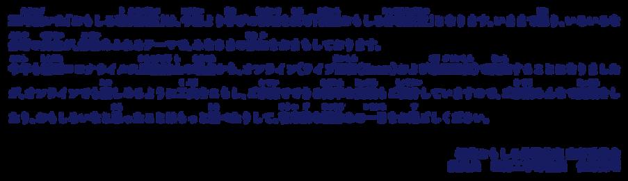 修正サイト用タイトルなど-03.png