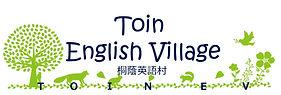 Toin English Village バナー_アートボード 1.jpg