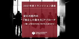 資格講座 バナー-12.jpg