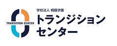 ロゴ 日本語 バリエーション 白_アートボード 1.jpg