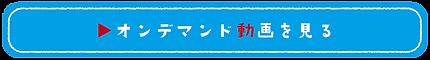 サイト用ボタン-16.png