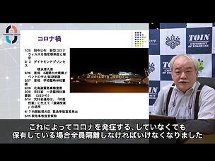 コロナと日本の法制度.jpg