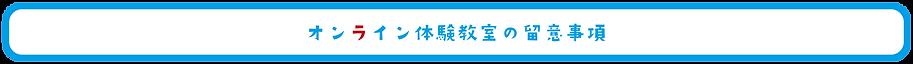 サイト用ボタン-09.png