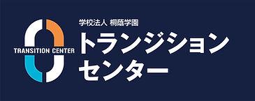 ロゴ 日本語 バリエーション 紺 (1).jpg