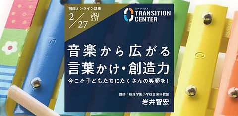 大人のアクティブラーニング タイトル画面 更新用02-32.jpg