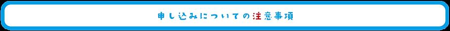 サイト用ボタン-03.png