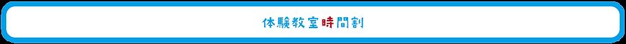 サイト用ボタン-05.png