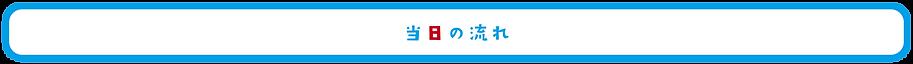 サイト用ボタン-08.png