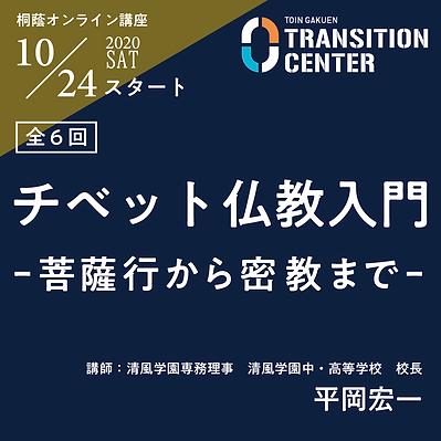 大人のアクティブラーニング タイトル画面 更新用-09.png