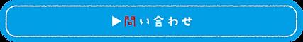 サイト用ボタン-17.png